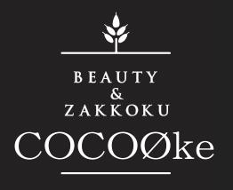 BEAUTY & ZAKKOKU COCOØke(ココウーケ)BEAUTY & ZAKKOKU COCOØke(ココウーケ)